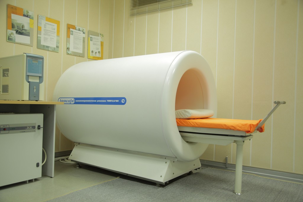 центр лечения паразитов